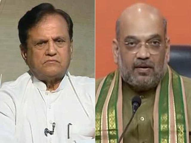 Video : 10 सीटों पर राज्यसभा चुनाव, गुजरात में अहमद पटेल की राह कठिन