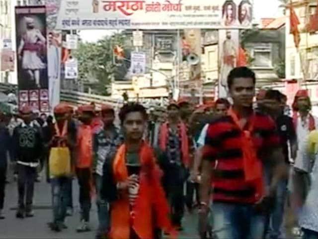 Videos : मुंबई में मराठा क्रांति मोर्चा का आयोजन, स्कूल-कॉलेज बंद