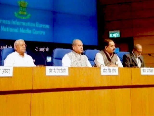 Video : सरकारी योजनाओं का लाभ लेने वालों लिए नए मापदंड तय हों : नीति आयोग