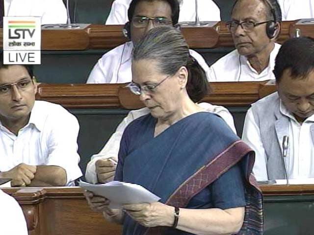 Video : दमनकारी शक्तियों के खिलाफ लड़ना होगा : संसद में सोनिया गांधी