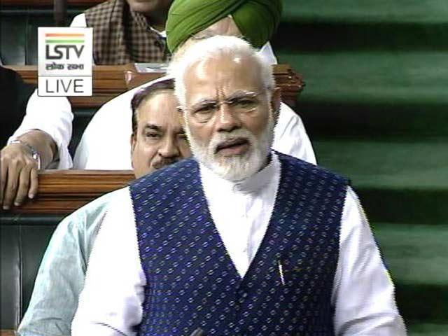 Video : हमारा मंत्र है - करेंगे, और करके रहेंगे : संसद में पीएम नरेंद्र मोदी