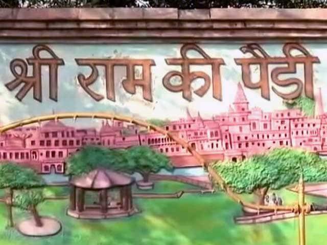Video : बाबरी मस्जिद विवाद: 70 साल बाद अदालत के फैसले को चुनौती