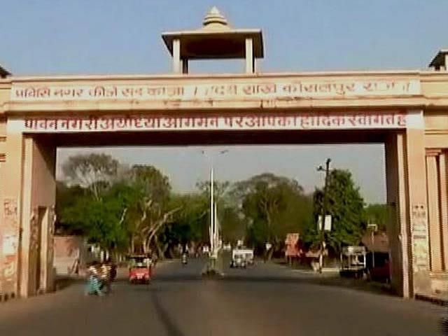 Videos : अयोध्या : बाबरी मस्जिद मामले पर सुप्रीम कोर्ट में आज सुनवाई