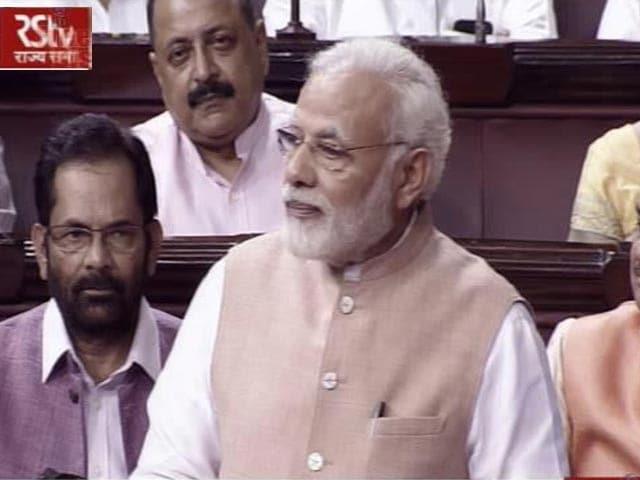 Videos : वेंकैया नायडू आजाद भारत में जन्म लेने वाले पहले उपराष्ट्रपति : पीएम नरेंद्र मोदी