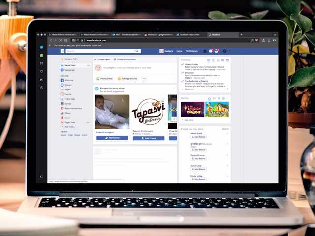 Video : फेसबुक से हमेशा के लिए नाता तोड़ने का तरीका