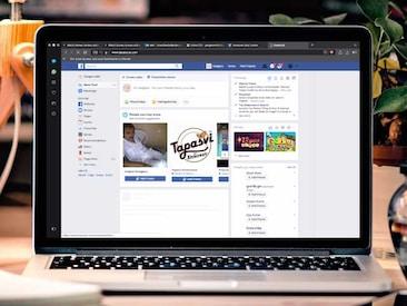 फेसबुक से हमेशा के लिए नाता तोड़ने का तरीका