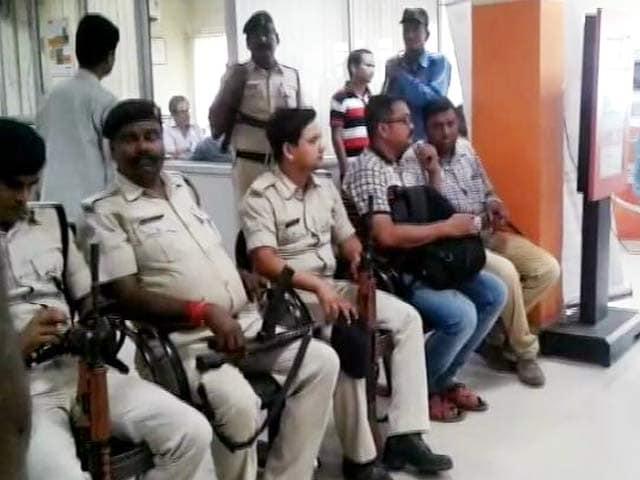 Video : बिहार में 300 करोड़ रुपये का एनजीओ घोटाला