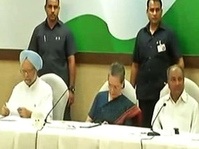 Video : Good Evening इंडिया :  विपक्ष की बैठक में एनसीपी नहीं हुई शामिल