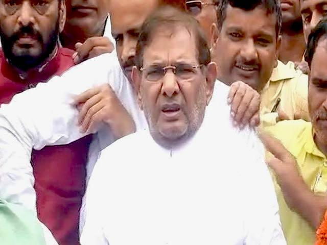Video : शरद यादव की जगह आरसीपी सिंह को जेडीयू ने राज्यसभा में संसदीय दल का नेता बनाया