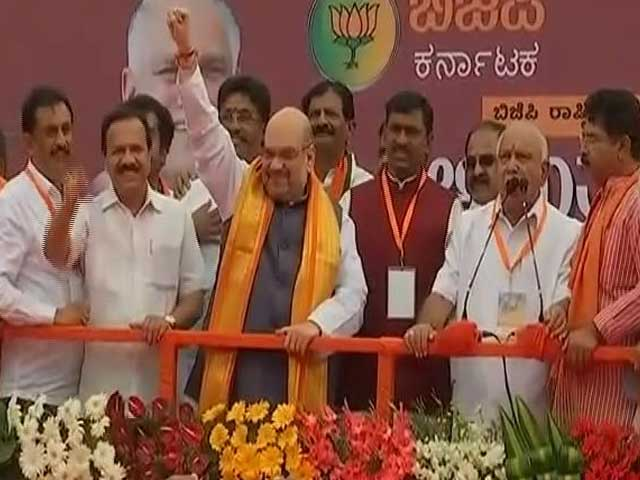 Video : Amit Shah, Yeddyurappa Pledge Congress-Mukt Karnataka