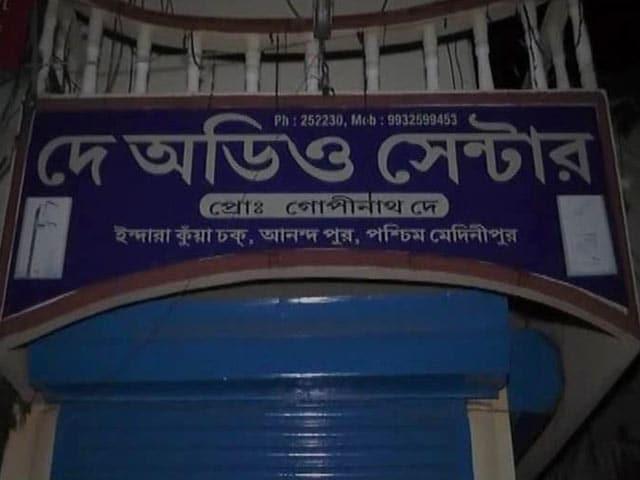 Videos : ब्लू व्हेल के चक्कर में चली गई एक और मासमू की जान