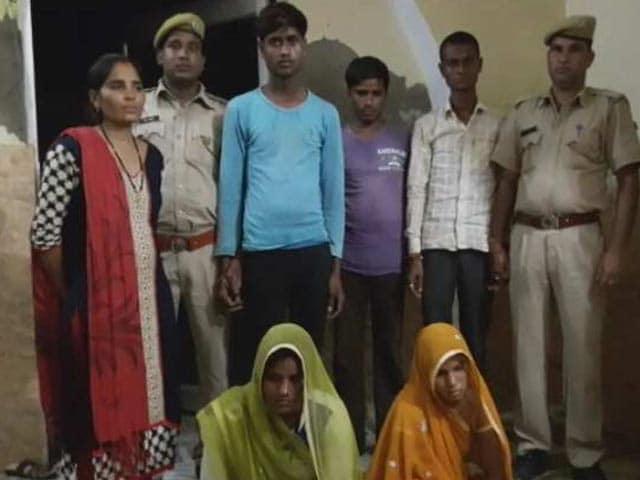 Video : राजस्थान: महिला को डायन बताकर हत्या