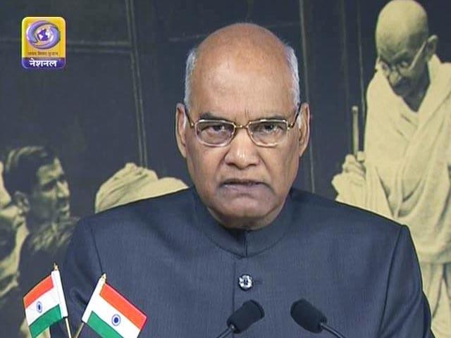 Video : स्वतंत्रता दिवस पर देश के नाम राष्ट्रपति रामनाथ कोविंद का पहला संदेश