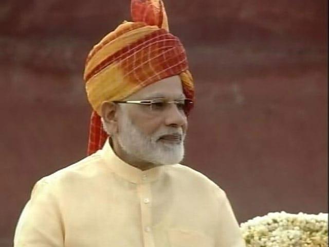 Video : स्वतंत्रता दिवस पर PM नरेंद्र मोदी का लालकिले पर दिया गया पूरा भाषण