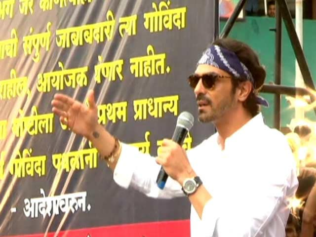 Video : Arjun Rampal Celebrates <i>Dahi Handi</i> In Mumbai