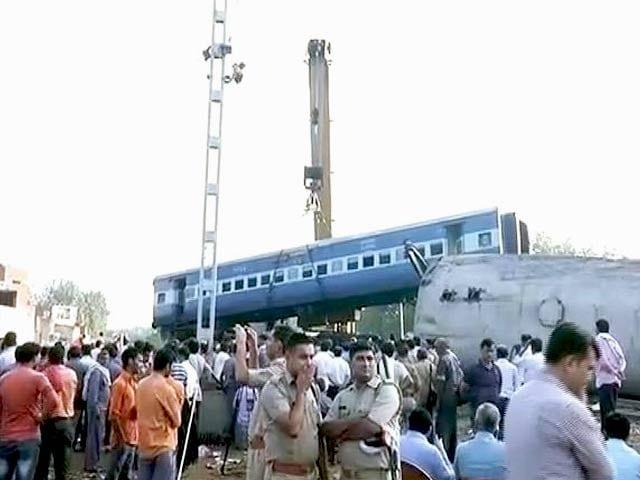 Videos : मुजफ्फरनगर रेल हादसा: रेलवे चार अफसर सस्पेंड