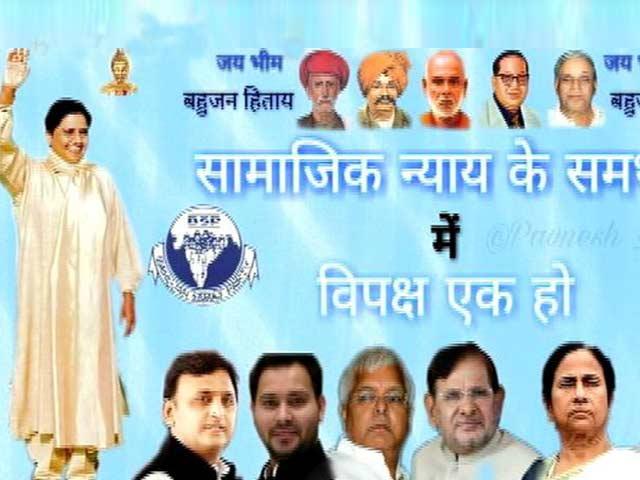 Video : BSP के पोस्टर में अखिलेश-मायावती, पार्टी ने कहा-पोस्टर फर्जी