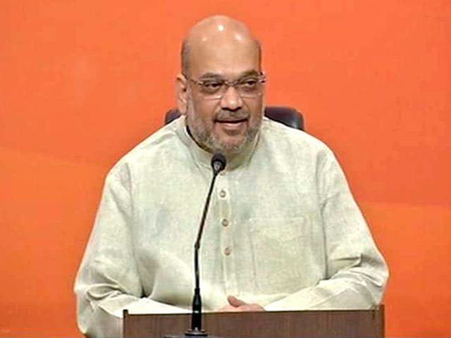 Triple Talaq Verdict A Resolute Step Towards A New India: Amit Shah