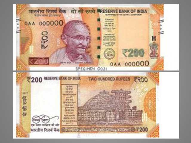 Video : कल जारी होगा 200 रुपये का नोट