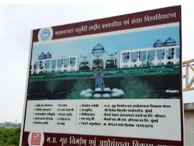 Video : माखनलाल पत्रकारिता विश्वविद्यालय में खुलेगी गौशाला
