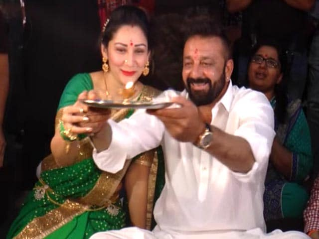 Video : Sanjay & Manyata Dutt Perform <i>Ganesh Aarti</i>