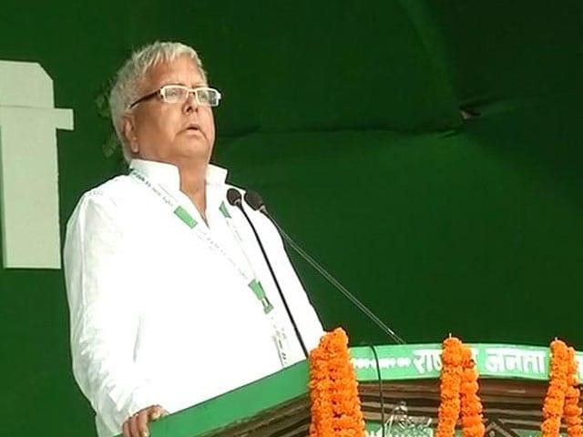 Videos : लालू प्रसाद ने रैली में नीतीश कुमार पर जमकर हमला बोला