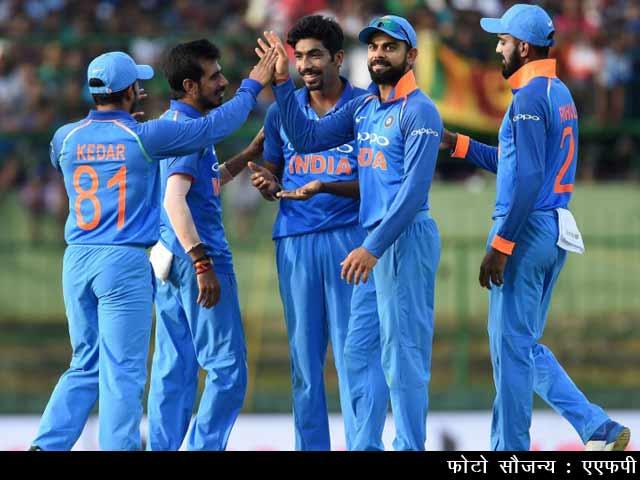 Videos : भारत ने श्रीलंका के खिलाफ वनडे सीरीज जीती, रोहित और बुमराह चमके