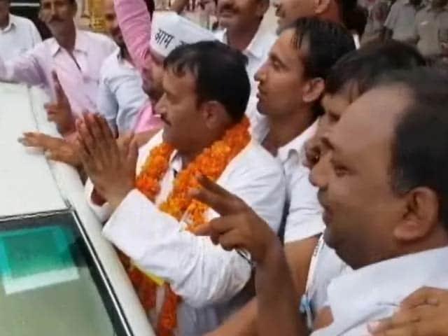 Videos : दिल्ली के बवाना उपचुनाव में आम आदमी पार्टी की जीत