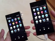 Sony Xperia XZ1, Xperia XZ1 Compact First Look