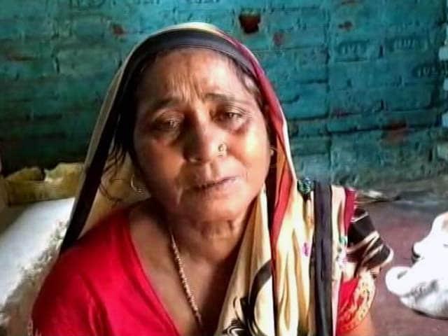 Videos : बछड़े की मौत पर पंचायत का महिला को 7 दिन तक भीख मांगने का फरमान