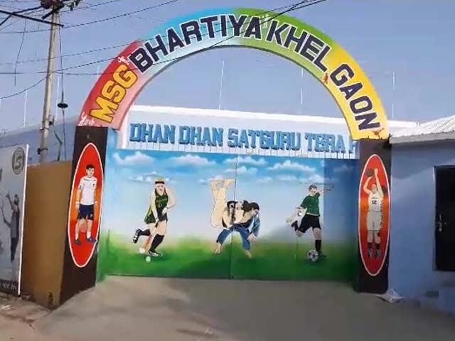 Video : डेरा सच्चा सौदा के अंदर इंटरनेशनल स्कूल और खेल गांव