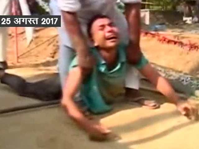 Video : NDTV कर रहा है शादाब को माता-पिता से मिलवाने की कोशिश