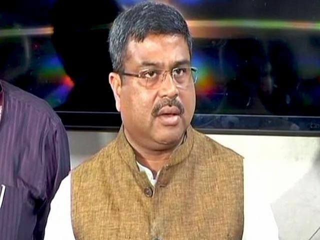 Videos : पेट्रोल पर भी जीएसटी लागू होना चाहिए: धर्मेंद्र प्रधान