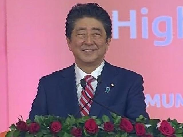 Video : 'Hope To Enjoy Bullet Train Ride On Next Visit': Shinzo Abe