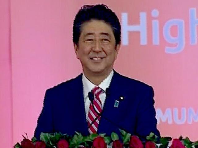 Videos : बुलेट ट्रेन के शिलान्यास के मौके पर बोले जापान के पीएम शिंजो आबे, एक मलबे के ढेर से जापान का पुनर्जन्म हुआ