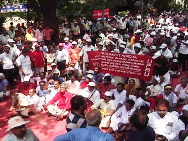 Videos : दिल्ली के जंतर-मंतर पर देश भर के बैंक कर्मचारियों का प्रदर्शन