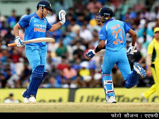 Videos : धोनी और पंड्या ने भारत को ऑस्ट्रेलिया पर दिलाई जीत
