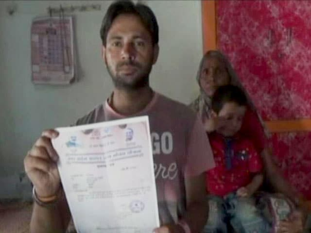 Video : योगी का इंसाफ, एक पैसा कर्ज़ माफ : यूपी में किसानों की कर्ज़माफी बनी मज़ाक
