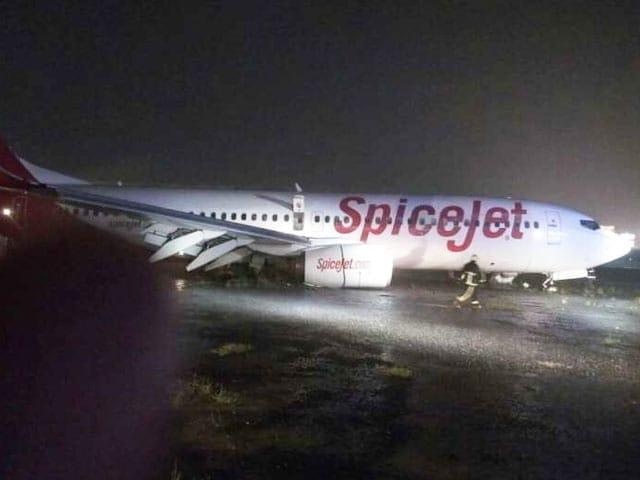 Video : मुंबई : रनवे पर स्पाइसजेट का विमान फिसला