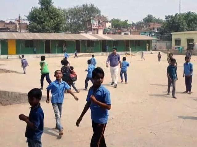 Video : दिल्ली के सरकारी स्कूलों में ऐसे होगी सुरक्षा की गारंटी?