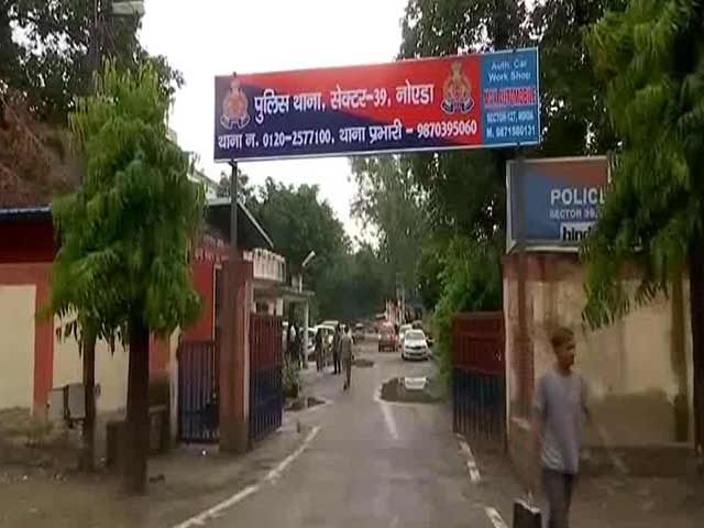 Video : 25-Year-Old Woman Allegedly Kidnapped, Gang-Raped In Moving Car In Noida