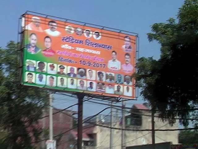 Video : गुड़गांव नगर निगम चुनाव में नहीं चला मोदी मैजिक