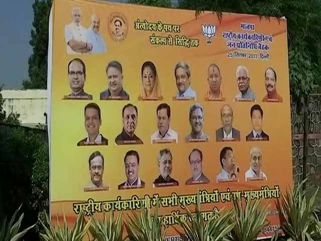 Video : BJP Meet: What To Expect