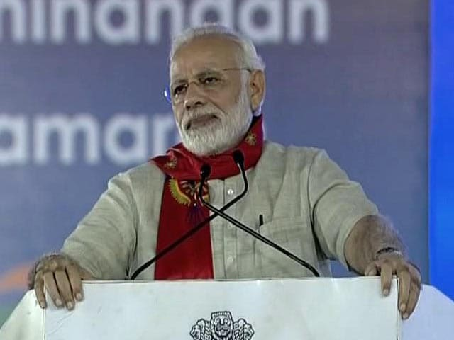 Video : Digital India Guarantees Transparency, Good Governance: PM At IIT Gandhinagar