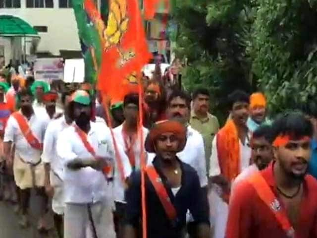 Video : In Kerala, Provocative Slogans Raised During BJP's Jan Raksha Yatra