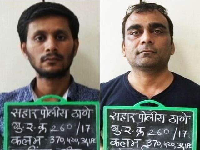 Videos : मुंबई पुलिस ने किडनी रैकेट का किया पर्दाफाश, इजिप्ट में चल रहा था गोरखधंधा
