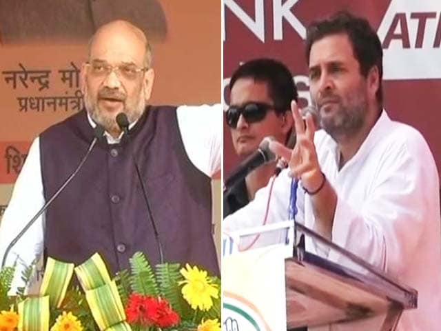 Video : Amit Shah In Amethi vs Rahul Gandhi In Gujarat Roadshow