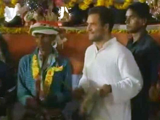 Video : क्या देखा है कभी राहुल गांधी का डांस