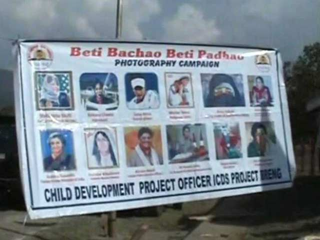 Video : Separatist Asiya Andrabi In 'Beti Bachao, Beti Padhao' Poster In Jammu And Kashmir