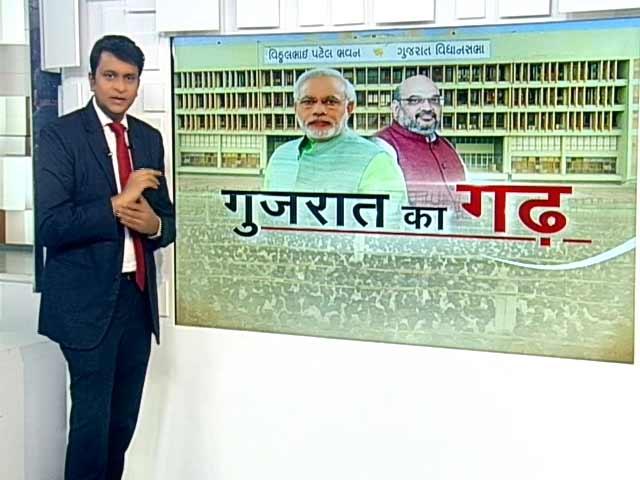 Video : गुजरात का गढ़: क्यों बीजेपी को 22 साल में हिला नहीं पाई कांग्रेस?